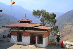 The Trongsa Dzong Royalty Free Stock Photo