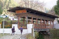 Trongsa Dzong, Trongsa, Бутан стоковое изображение rf