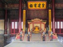 Trono do ` s do imperador imagens de stock royalty free