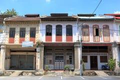 Tronoh镇老商店房子  免版税图库摄影
