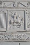 Tropaeum Traiani Stockfotografie