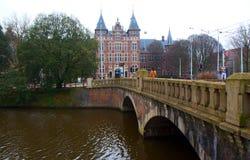 Tropenmuseum Amsterdam. Royalty Free Stock Image