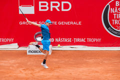 Trophée 2015 de la RFA Nastase Tiriac - qualification Photographie stock libre de droits
