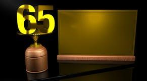 Trophée en bois du rendu 3D avec le numéro 65 dans l'or et le plat d'or avec l'espace à écrire sur la table de miroir à l'arrière Photos stock