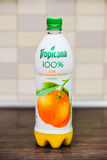 Tropicana juice. Tropicana orange juice in a bottle on table Royalty Free Stock Photos