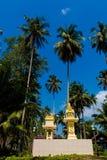 Tropische Landschaft von Koh Kood Stockbilder