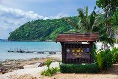 Tropisk ferie på stranden Royaltyfri Fotografi