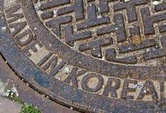 Trou d'homme coréen photographie stock libre de droits