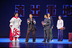 The Troupe meeting-The historical style song and dance drama magic magic - Gan Po Stock Images