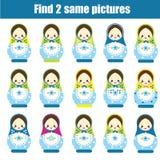 Trouvez le même jeu éducatif d'enfants de photos Paires de découverte de poupées de matreshka Photos libres de droits