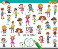 Trouvez un d'un jeu aimable avec des garçons et des filles d'enfant illustration stock