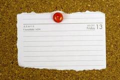 Trozo de papel enclavijado a una tarjeta del corcho Imagenes de archivo