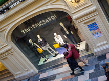 TRU TRUSSARDI Boutique - GUM Department Store, Moscow, Russia Royalty Free Stock Photos