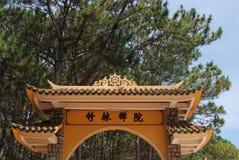 Truc Lam pagoda, Dalat, Vietnam. A pagoda gate in Dalat, Vietnam Royalty Free Stock Images