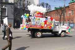 Truck decoration, May 1. SONY DSC truck decoration kvass inscription Cheboksary view day city May 1 the feast of the procession people street road Stock Photography