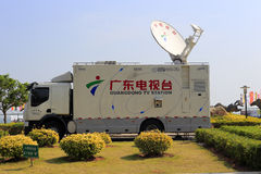Truck of guangdong tv station Stock Images