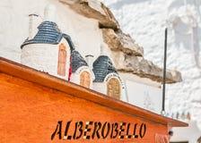 trulli纪念品在阿尔贝罗贝洛 库存照片