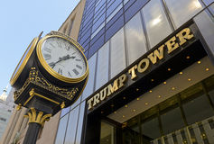 Trump Building in New York Royalty Free Stock Photo