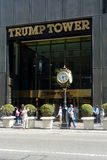 Trump Tower in New York City stock photography