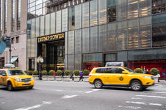 Trump Tower Fifth Ave NYC Royalty Free Stock Images