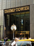 Trump tower in new york Royalty Free Stock Photos