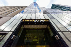 Trump Tower - New York City Stock Image