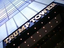 Trump Tower - New York City Stock Images