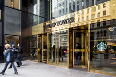 Trump Tower NYC Stock Images