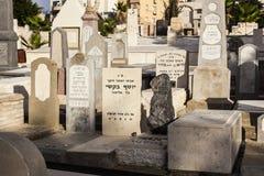 Trumpeldorbegraafplaats Tel Aviv israël Royalty-vrije Stock Foto's