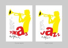 Trumpeter 2. The person play on the trumpet, graphics. Logo of a jazz festival Stock Photography