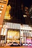 Trumpf-Turm in Manhattan Lizenzfreie Stockbilder