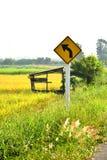 Trun Left sign traffic. In the Fram Stock Image