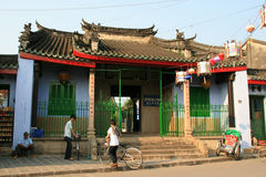 Trung Hoa寺庙-会安市-越南(2) 库存图片