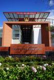 Trung Tam Hanh Chinh building Stock Photos