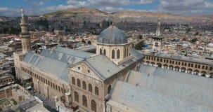 Trutnia lot meczet na mieście zbiory