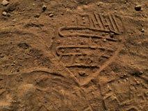 Tryck av footware på jord Royaltyfria Bilder