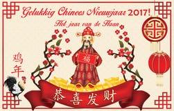 Tryckbart holländskt hälsningkort för det kinesiska nya året 2017 Arkivfoton