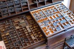 Tryckpressbokstäver och tillbehör Royaltyfria Foton