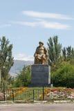 Tryk, Issyk Kula Kirgistan, Sierpień, - 12, 2016: Khan Issyk Kula Bora Obraz Royalty Free