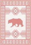 Trykotowy wzór z niedźwiedziem Fotografia Royalty Free
