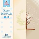Tryptyk sceny Szczęśliwy nowy rok i Szczęśliwy wakacje tekst Fotografia Royalty Free