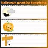 Trzy Halloweenowego powitanie szablonu Obraz Royalty Free