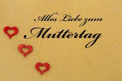 Trzy serca i tekst dla matka dnia Zdjęcie Stock