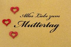 Trzy serca i tekst dla matka dnia Zdjęcia Stock