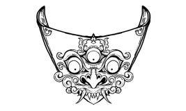 Trzy wzrok święty duch royalty ilustracja