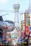 Tsūtenkaku  in  The New World  , Osaka   ,Japan Royalty Free Stock Photography