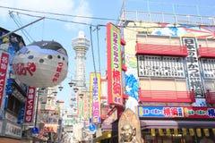 Tsūtenkaku  in  The New World  , Osaka   ,Japan Royalty Free Stock Images