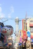 Tsūtenkaku  in  The New World  , Osaka   ,Japan Stock Image