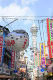 Tsūtenkaku  in  The New World  , Osaka   ,Japan Stock Photo