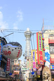 Tsūtenkaku  in  The New World  , Osaka   ,Japan Stock Image
